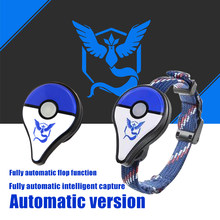 2019 Upgrade Auto catch For Pokemon Go Plus Bluetooth Wristband Watch Game Accessory for Nintend for Pokemon GO Plus Smart Wrist(China)