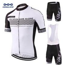 Велоспорт Белые горный одежда