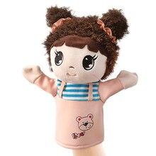 Kawaii Barn Doll Hand Docktepp Toy Klassiska Barn Figur Leksaker Barn Dolls För Presenter Cartoon Soft Plush Collection 25cm / 10inch