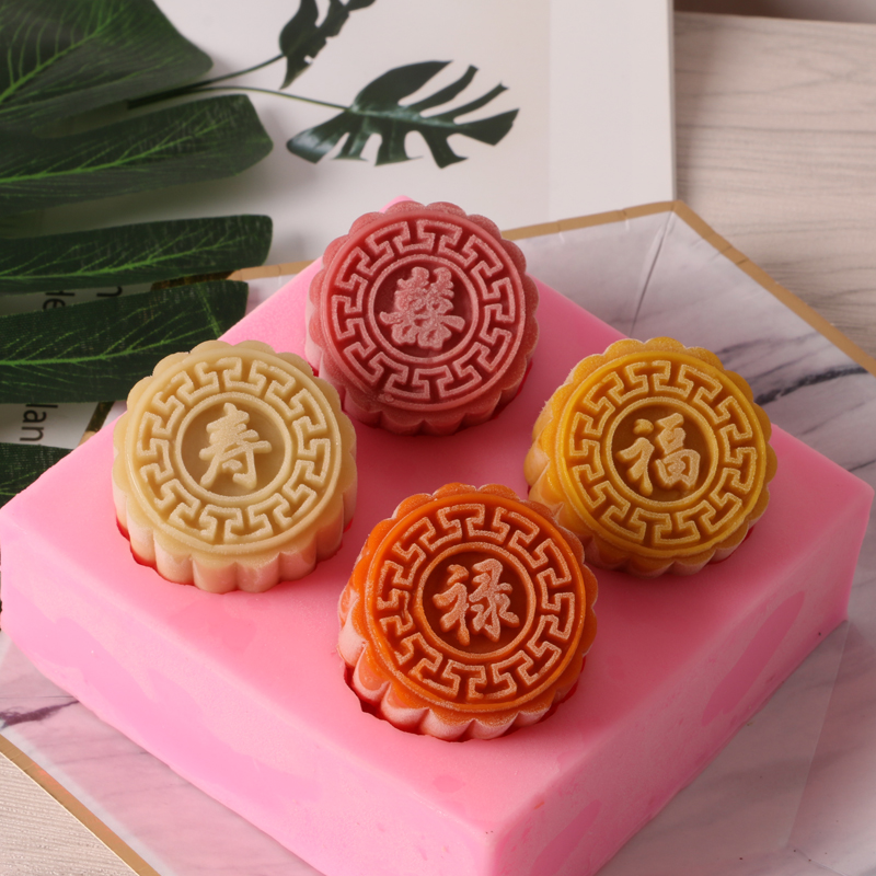 Mooncake mold Chinese character fu shou lu xi silicone mold baked ice crystal mooncake mung bean cake mold high temperature image