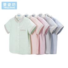 Boys Shirts Rushed Roupas Infantis Menina Yingzifang 2017 Boys Baby Children Clothing Summer Solid Color Cotton Sleeve Shirt