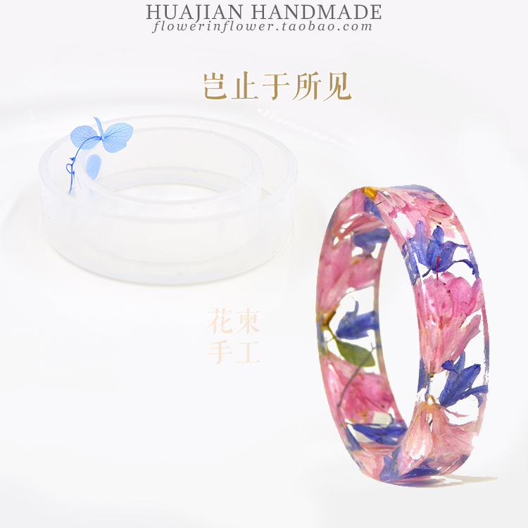 Flower Invitation Bangle Mould MD1004_Transparent Silicone Round Bracelet Mould For Resin Real Flower DIY Mold