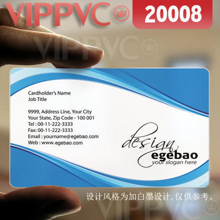 20008 Business Card Samples Matte Faces Transpa Thin 0 36mm