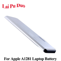 A1281 Laptop battery For Apple A1286 (2008 Version) For MacBook Pro 15 MB772 MB772*/A MB772J/A MB772LL/A MB470 MB471