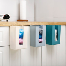 1 PCS מטבח ארגונית שקית האשפה אחסון מחזיקי בית רקמות מגבת תליית מיכל קבינט Stand אשפה שקיות