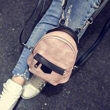 Мини-мини-мешок, япония и Южная Корея тенденция новый летний хит небольшой рюкзак Г-Жа Мини многофункциональный сумка