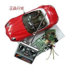 9901 carro de controle remoto kit | suíte de produção de peças eletrônicas DIY kit de treinamento eletrônico
