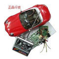 9901 remote control car kit | electronic parts production suite DIY electronic training kit