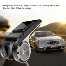 Mini Adas Mobil Dash Cam Auto Digital Video Recorder DVR Kamera untuk Android Multimedia Player Aksesoris Mobil(China)