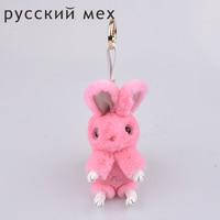 Rex Rabbit Fur Keychain Fur bunny Key chain Bag charm thành phần phụ kiện Xe Mặt Dây Chuyền Keychain Handbag Key ring