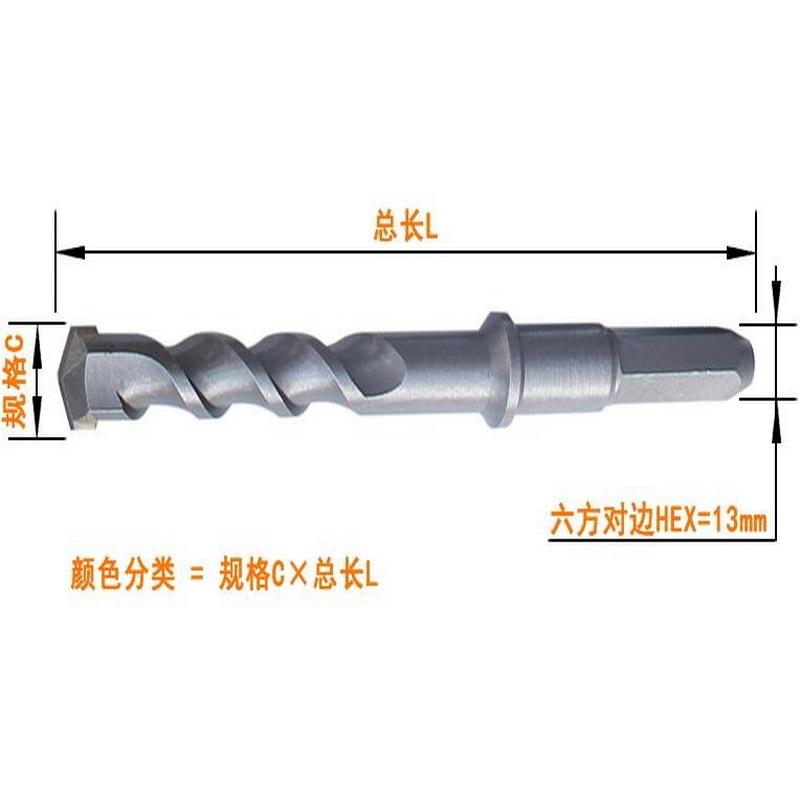 Tasuta saatmine 1-tk 6-28 * 200mm kuuskant 13mm karbiidiga kallutatud löökpuur Haamri puurbetoon betooni / tellise / seina / plaatide / graniidi jaoks
