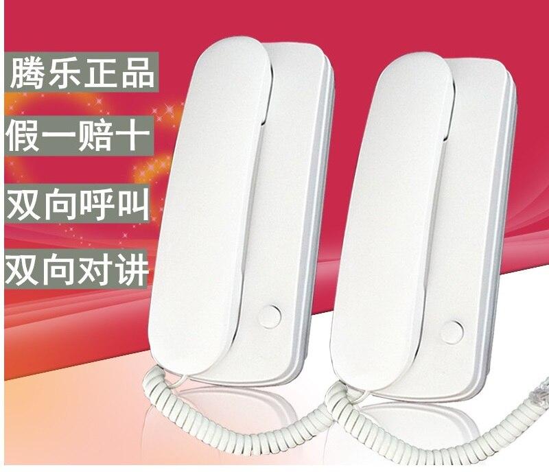 Bidirectional call phone wired Non visual intercom doorbell a couple non Visual two way voice