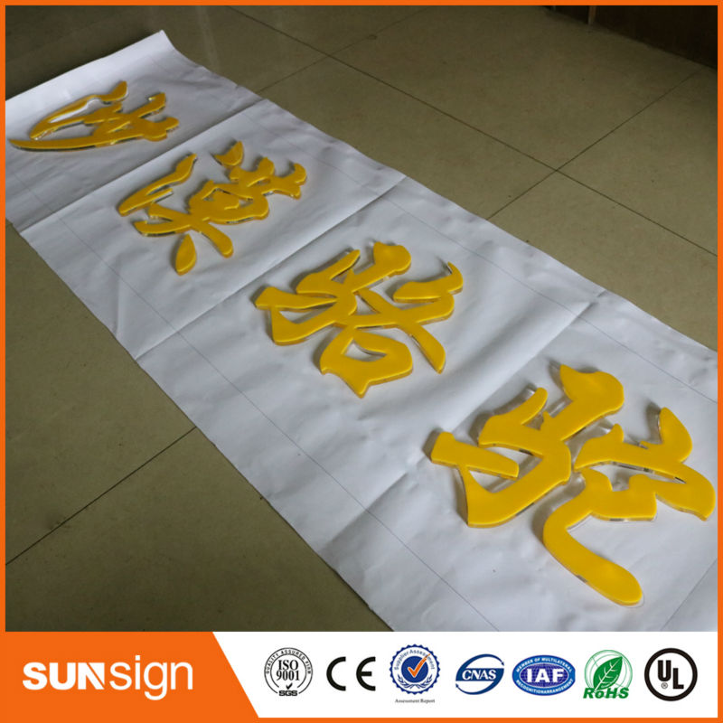 Sunsign  Flat Cut 3D Acrylic Letters Advertising Storefront Shop Signage