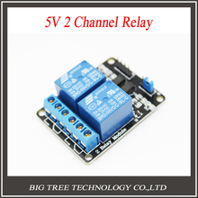2PCS/LOT New 5V 2 Channel Relay Module Shield for Raspberry pi UNO MEGA ARM PIC AVR DSP Electronic 10A