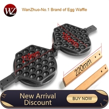 цены на commercial eggs bubble waffle baking pan egg waffle machine mould iron puff eggettes mold cake oven Teflon Non-stick plate house  в интернет-магазинах
