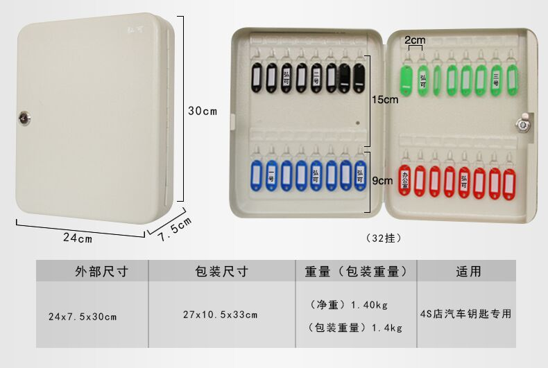 Wall Mounted Key Cabinet Password Lock Security Keybox Storage Box Contains 48 key card For Company Home Office Hanging Car Keys
