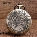 Bronze Doctor Who Style Hollow gear Quartz Pocket Watch Necklace Chain Pendant Antique Mens Watch Relogio De Bolso Gifts
