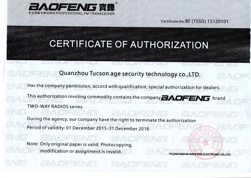 Baofeng Authorized Certificate