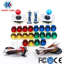 LED Arcade DIY Parts Zero Delay USB Encoder + 4/8 Way Joystick + 5V LED Botones iluminados para Mame Jamma Arcade Project
