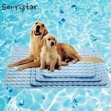 Summer Cooling Dog Bed Mat For Small Medium Large Cat Pet Nest Floor Sofa Cool Ice Silk Pad Mattress Cushion