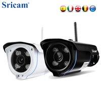 Sricam SP007 Wireless 720P HD IP Camera WIFI Onvif 2 4 P2P Waterproof Vandalproof Support 128G
