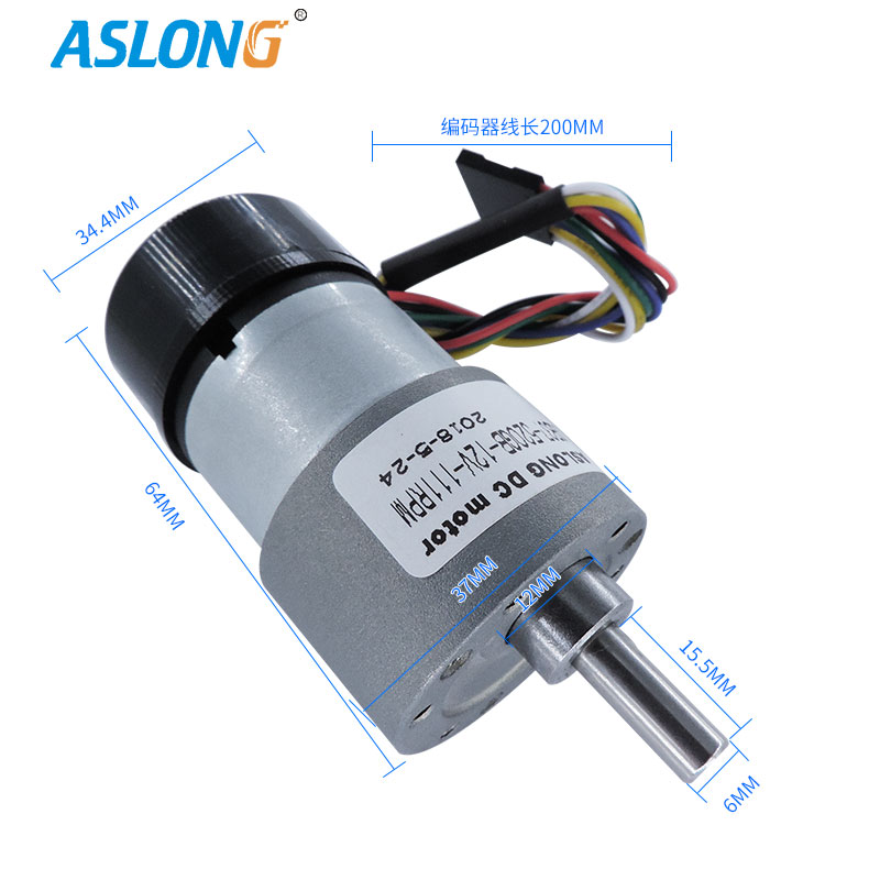 ZGB 37-520B ASLONG brand 12v mini DC motor with gear box and encoder 12V 12-1600RPM DC GEAR MOTOR ,DC motor with reducor aslong ga25 371g 12v dc gear motor encoder photoelectric encoder motor 6 24v 8 6 977rpm optical encoder motor with encoding disc