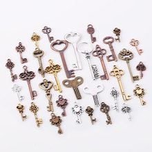 Mixed Vintage Small Key Charms for Jewelry Making Fashion Handmade Accessories DIY Classic Metal Key Charms 100pieces/lot vintage metal mixed angel wings charms diy handmade classic accessories fashion charms for jewelry making 100pieces lot