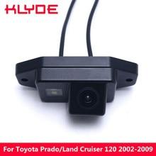 Klyde заднего вида обратной парковочная Камера Ночное видение для Toyota Prado/Land Cruiser 120 2002 2003 2004 2005 2006 2007 2008 2009