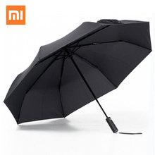 Xiaomi mi mijia自動雨の傘サニー雨夏アルミ防風防水uvパラソルサンシェード男性女性