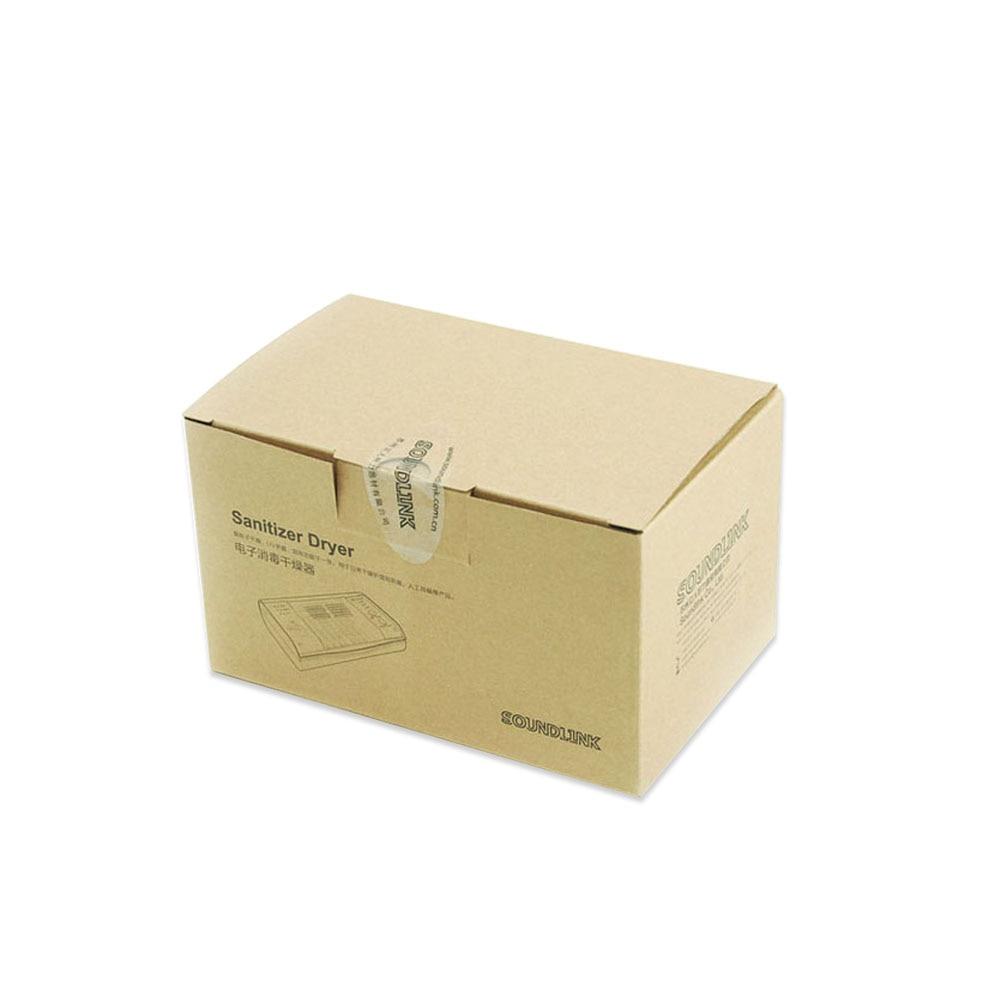 UV sanitizer drying case