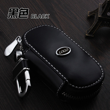 Car Styling Genuine Leather Keybag KeyCase for Jaguar XE XF XFR XK XKR XJ F TYPE