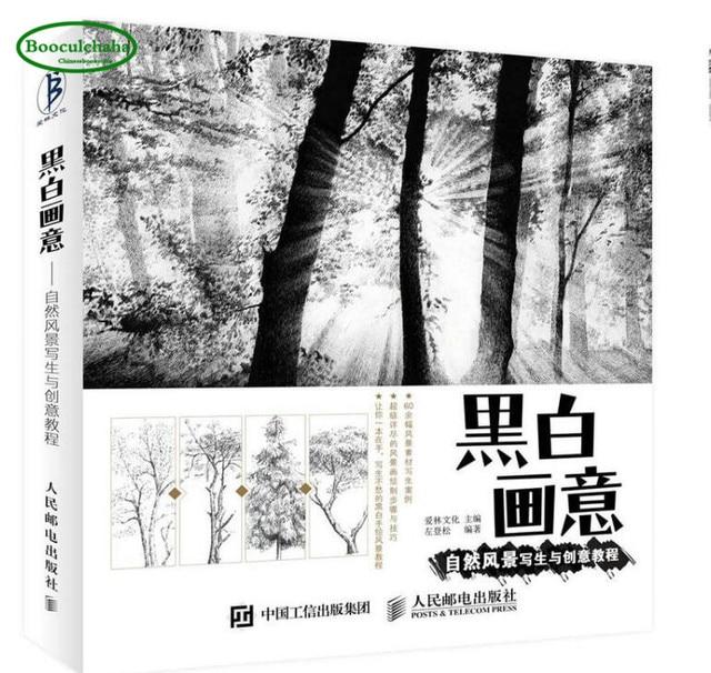 Peinture De Paysage Naturel Et Creatifs Tutoriel Livre Blanc Noir