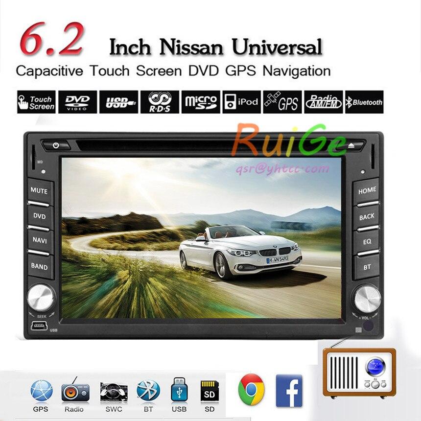 6.2 pouces android 5.1 voiture DVD double 2Din GPS navigation écran tactile FM/AM radio, Bluetooth, logo de voiture, Usb/SD 4 GB GPS carte