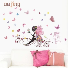 Oujing Butterfly Flower Fairy stickers for kids rooms girls decals DIY poster Living Room Wall Sticker Home Decor