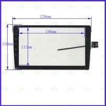 Новинка, для возраста от 9 дюймов XY-PG90097-9.0 Совместимость емкостный сенсорный экран TouchSensor 228*130 мм