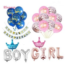8SEASON  Its A Boy Girl Colorful Latex Balloon Baby Shower Gold Foil Balloons Gender Reveal Party Decorations Supplie