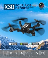 Bayangtoys X30 RC Drone With Camera GPS 5G 1080P FPV WIFI 18 Mins Fly Time Follow Me Foldable Quadrocopter RC Dron VS XS812 E58