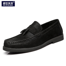 US Size 6 -9  Mens Retro SLIP-ON Tassel Loafer Driving Car Shoes Business Man Casual Leather