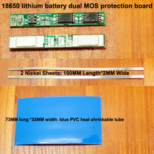 1set/lot 18650 lithium battery double MOS protection board 3.7V battery anti-overcharge over-discharge protection board battery anti over discharge controller with time delay over protection board low voltage off load and alarm