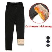 men winter pants Winter Pants Men Cashmere super Warm Casual Thermal Pants Plus Velvet Thicken loose Elastic waist Trousers