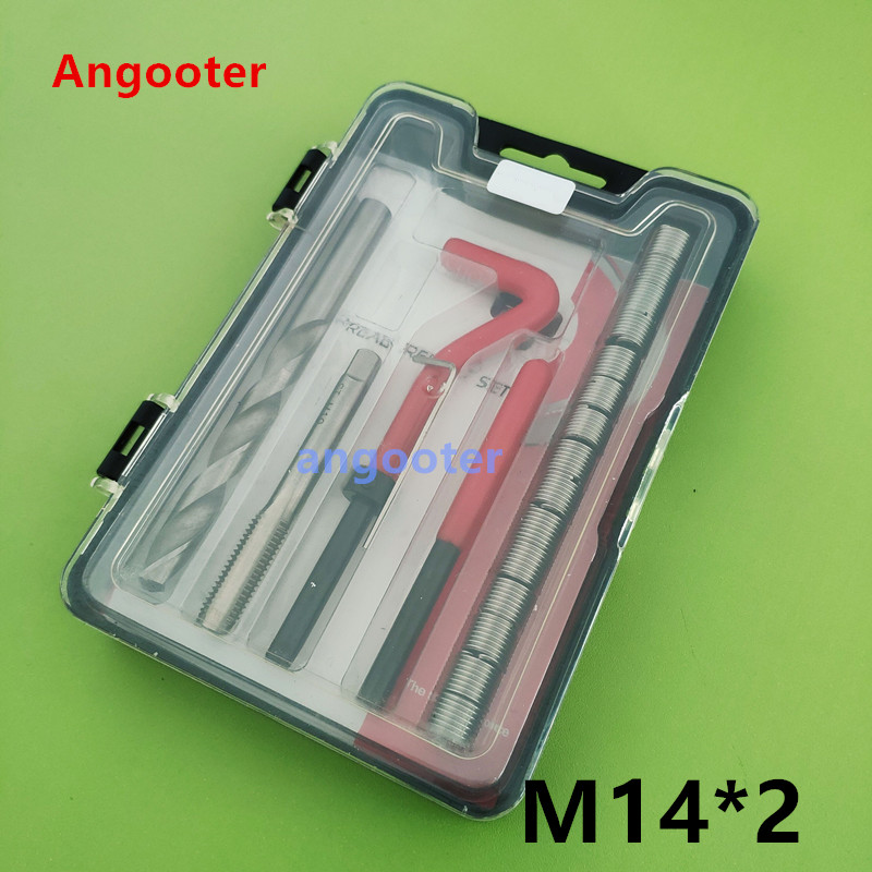 M14*2 Car Pro Coil Drill Tool Metric Thread Repair Insert Kit for Helicoil Car Repair Tools Coarse CrowbarM14*2 Car Pro Coil Drill Tool Metric Thread Repair Insert Kit for Helicoil Car Repair Tools Coarse Crowbar