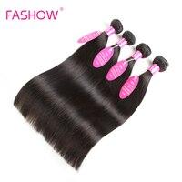 Fashow перуанские волосы 4bundles 100% Пряди человеческих волос для наращивания 8-28 дюйм(ов) не Волосы remy Расширения Прямые волосы пучки