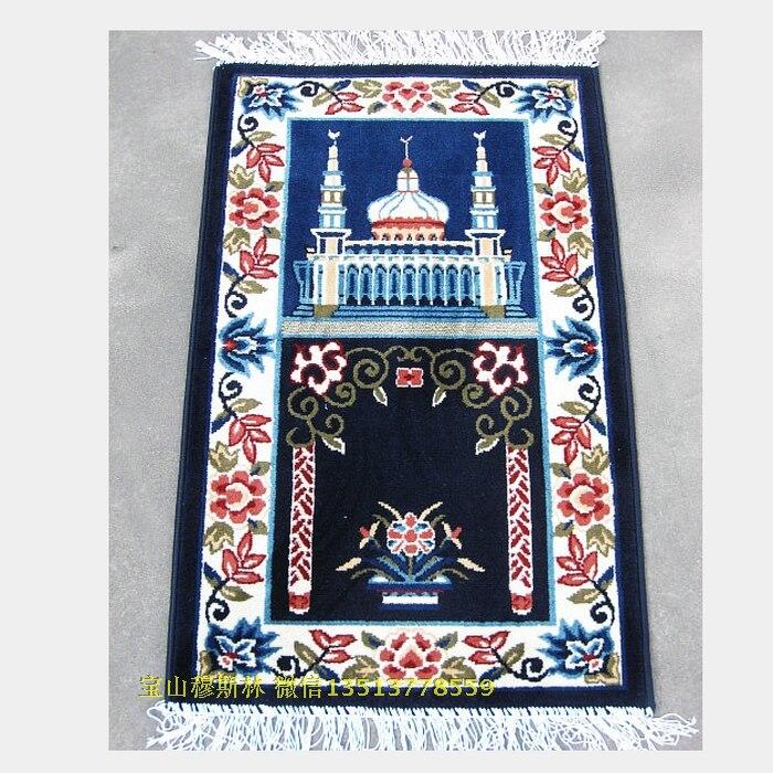 Baoshan Muslim Prayer Mat / Mosque Thick Floor Mats Muslim Supplies / Islam  Grade Carpet Free