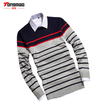 Men Pullover Casual Autumn&Spring Men's Sweater Slim Fit Fashion Pullover Round neck Sweater Plus Size Best Quality Hot Sale