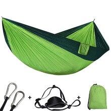 320*200 ซม.ขนาดใหญ่สำหรับ 2 2 สายรัด 2 Carabiners สำหรับ Camping Sleeping กลางแจ้งแขวนเตียง
