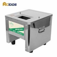 RCIDOS SS-70 3,5mm haushalts familie verwendung fleisch aufschnittmaschinen, frische, gekochtes fleisch-schneidemaschine, Gemüse Schredder