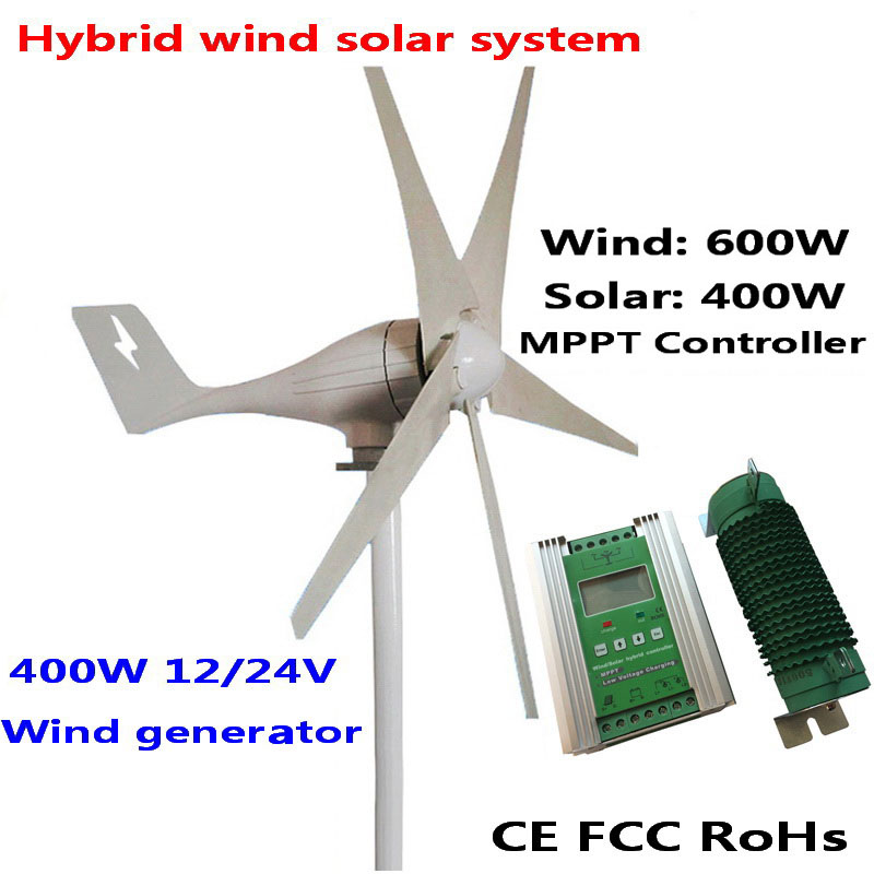 5 Blade wind turbine generator 400W enough power output Max 600w 12V 24V 600W Wind Generator +400W solar Controller wind power generator 400w for land and marine 12v 24v wind turbine wind controller 600w off grid pure sine wave inverter