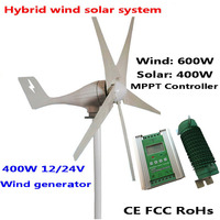 5 Blade Wind Turbine Generator 400W Enough Power Output Max 600w 12V 24V 600W Wind Generator