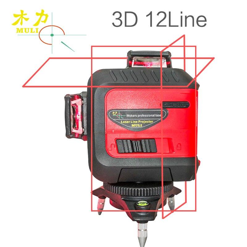 Muli 3D Rosso 12 Linee di Livello del Laser 360 di Auto Livellamento Impermeabile Antiurto Accurate Chiave di Tocco Batteria Al Litio Strumenti di Costruzione