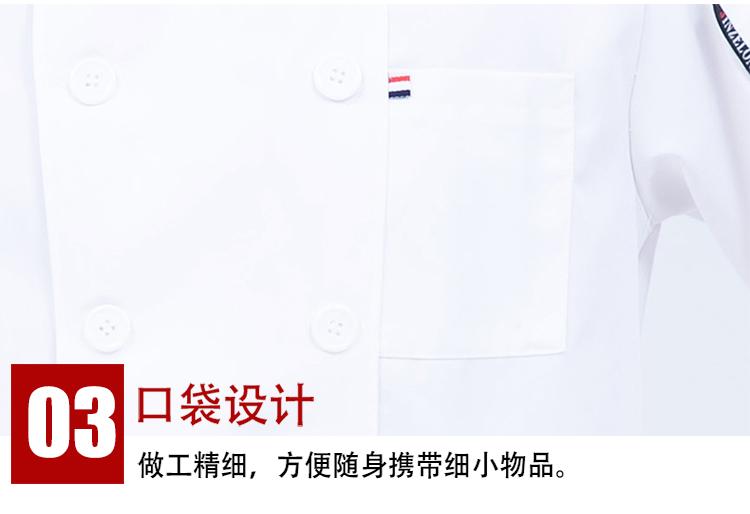 niaahinn длинные рукава дышащий весна шеф-повар униформе, отеля шеф-повар ресторане униформа официанта износостойкость